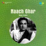 Naach Ghar