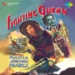 Fighting Queen