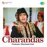 Charandas