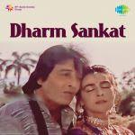 Dharm Sankat