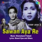 Sawan Aya Re