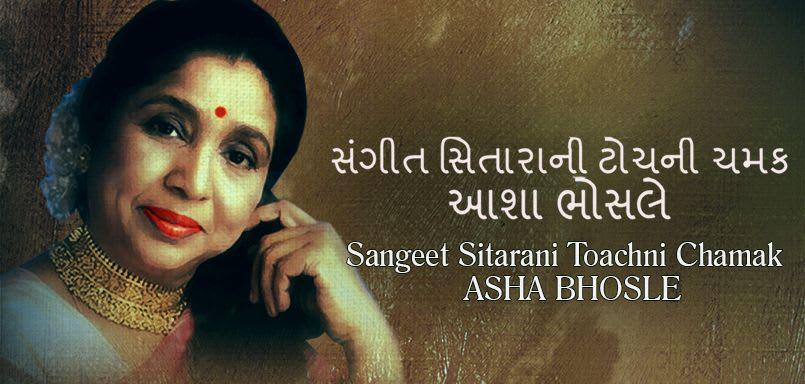 Sangeet Sitarani Toachni Chamak Asha Bhosle