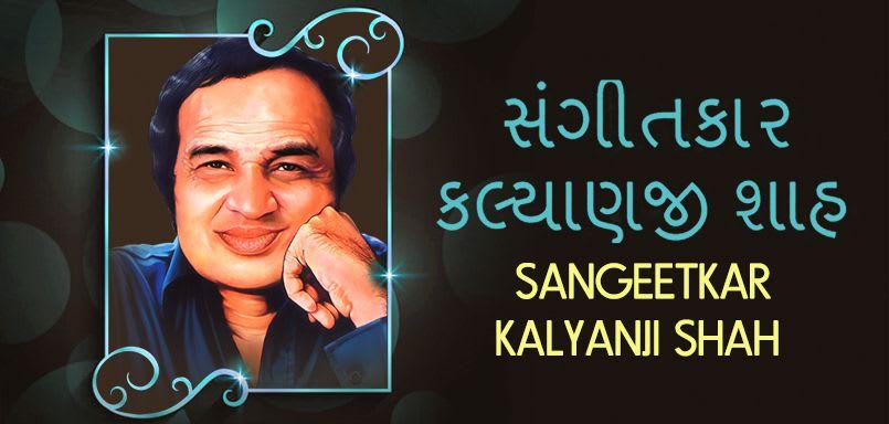 Sangeetkar Kalyanji Shah