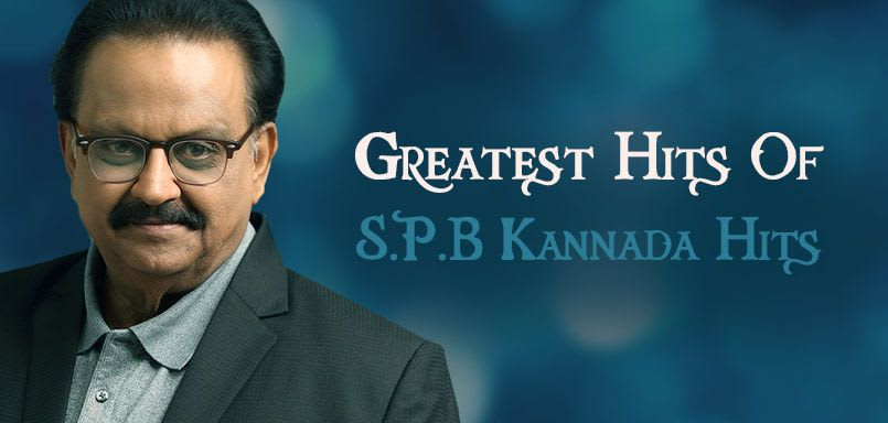 Greatest Hits of S.P.B - Kannada Hits