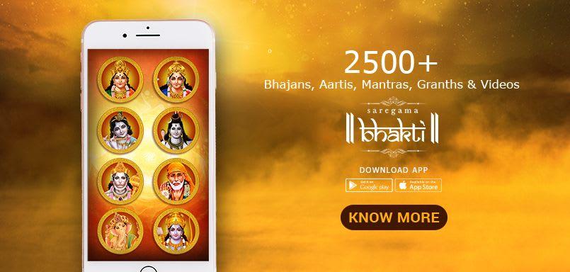 Saregama Bhakti App