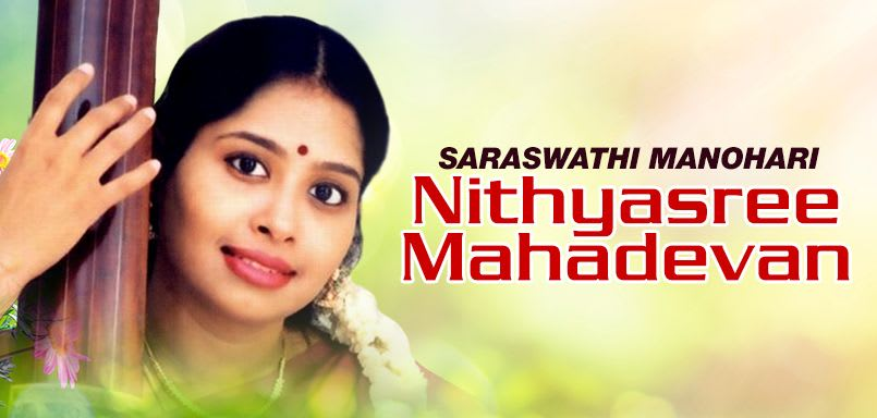 Saraswathi Manohari - Nithysree Mahadevan
