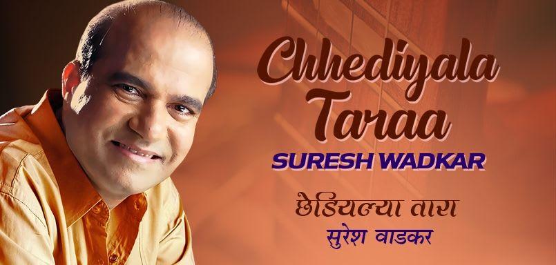 Chhediyala Taaraa  Suresh Wadkar