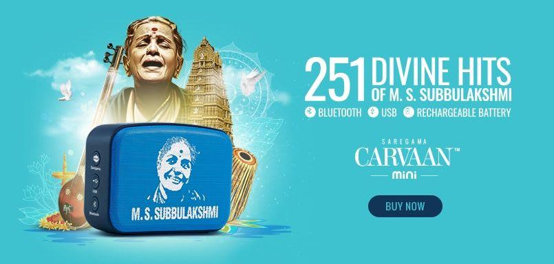 M. S. Subbulakshmi Carvaan Mini