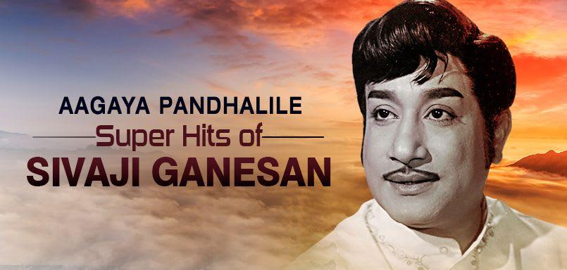 Aagaya Pandhalile - Super Hits of Sivaji Ganesan
