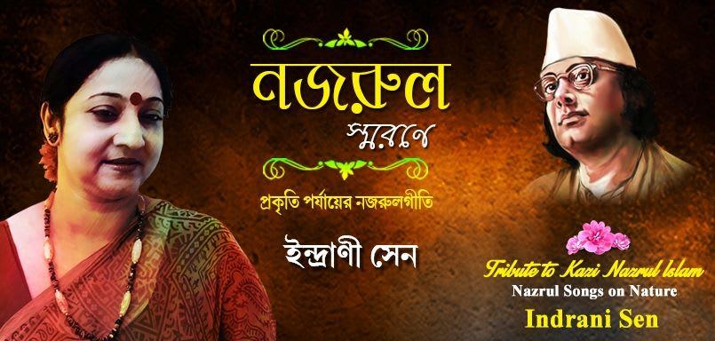 Tribute To Kazi Nazrul Islam - Indrani Sen - Songs Of Nature