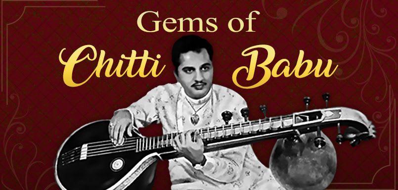 Gems of Chitti Babu