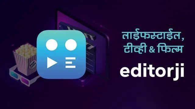 Editorji