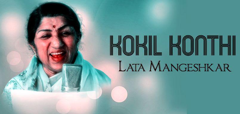 Kokil Konthi - Lata Mangeshkar