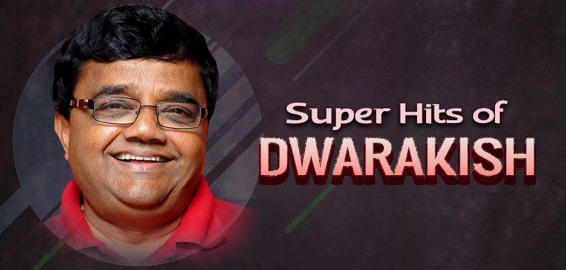 Super Hits of Dwarakish