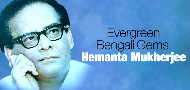 Evergreen Bengali Gems - Hemanta Mukherjee
