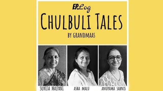 Chulbuli Tales