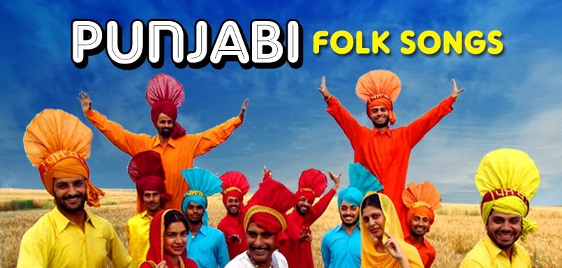 Surinder Mohini Punjabi Folk Songs