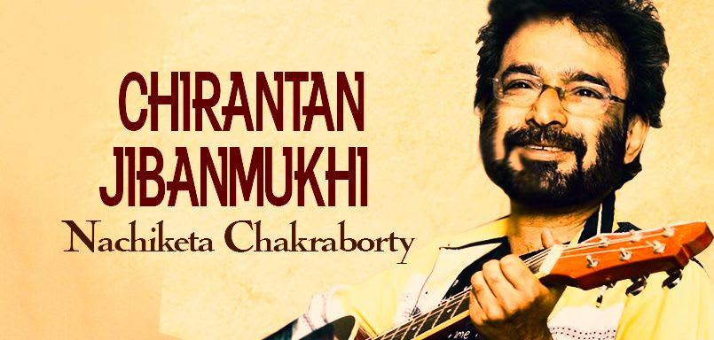 Chirantan Jibanmukhi - Nachiketa Chakraborty